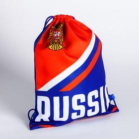 Мешок спортивный «Russia»: 39 х 30,5 см Ош