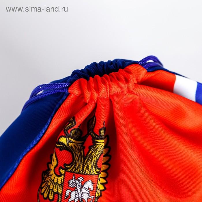 Мешок спортивный «Russia»: 39 х 30,5 см