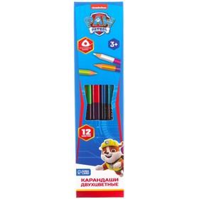 Карандаши цветные 12 цветов, двухсторонние, трёхгранные, PAW PATROL Ош