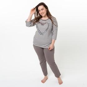 Комплект женский (лонгслив, брюки), цвет коричневый, размер 46