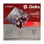 """Весы напольные DELTA D-9222/1, электронные, до 180 кг, 2хААА, стекло, картинка """"фитнес"""" - Фото 5"""