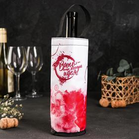 Термочехол для бутылки «Вино» Ош