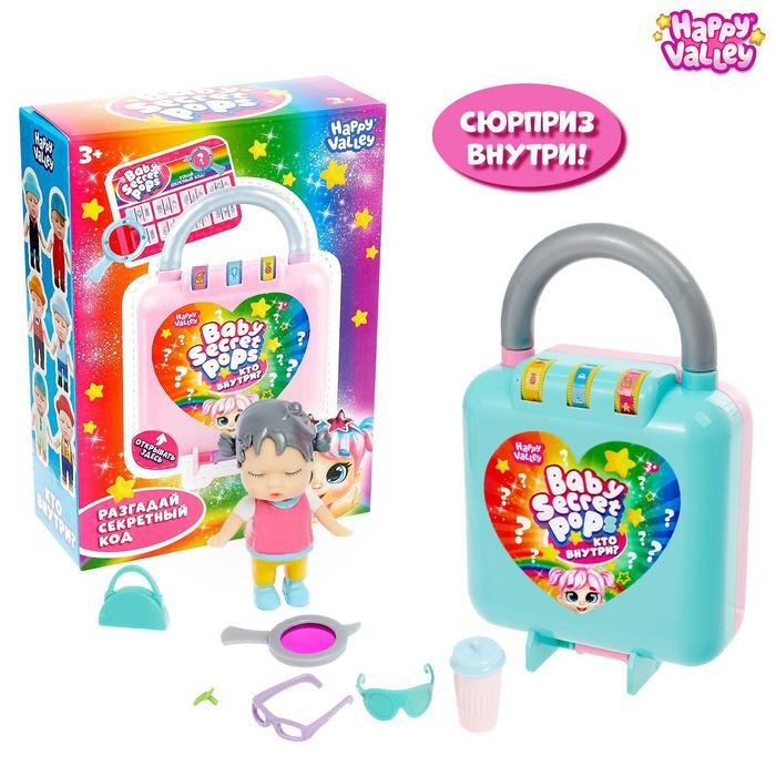 Игрушка-сюрприз Baby secret pops, цвета МИКС