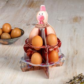 Подставка пасхальная на 8 яиц «Курочка»
