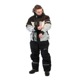 Куртка Arctic Zone, WILD 1050-2XL