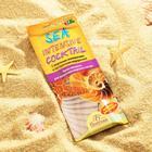 Крем-коктейль для получения морского загара Floresan Solar Life, 15 мл