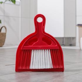 Набор для уборки Titiz «Мини»: совок, щётка, цвет МИКС