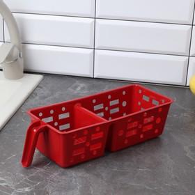Органайзер для холодильника 29,5×12×8 см, цвет МИКС