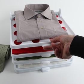 Органайзер для одежды 30×35,5×8,5 см, цвет МИКС