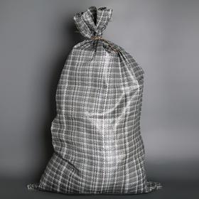Мешок полипропиленовый 55×95 см, 50 гр, цвет серый Ош