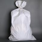 Мешок полипропиленовый 56×96 см, с полиэтиленовым вкладышем, цвет белый