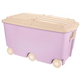 Ящик для игрушек на колёсах, цвет розовый