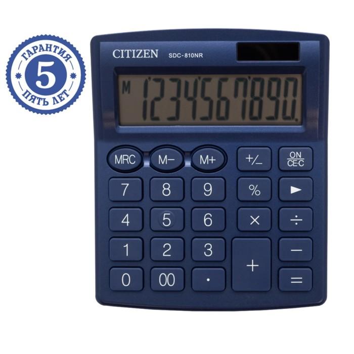 Калькулятор настольный Citizen 10-ти разрядный 102 х 124 х 25 , 2-е питание, синий