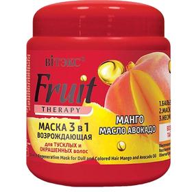 Маска для волос 3 в 1 Вitэкс Fruit Therapy «Манго и масло авокадо», 450 мл