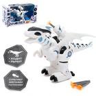 Робот-игрушка «Динозавр тиранобот», стреляет, свет, звук, работает от батареек - Фото 1