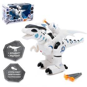 Робот-игрушка «Динозавр тиранобот», стреляет, свет, звук, работает от батареек Ош