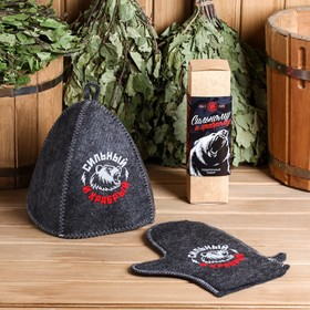Набор 'Сильному и смелому' шапка, рукавица Ош