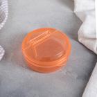 Контейнер для хранения продуктов 200 мл, цвет МИКС