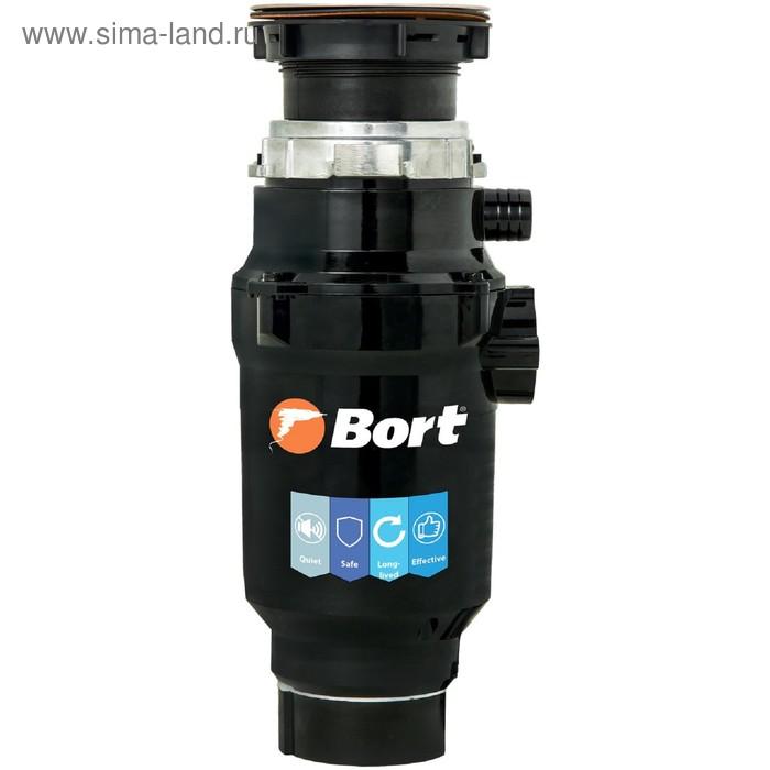 Измельчитель пищевых отходов Bort MASTER ECO, 390 Вт, 2 ступени, 3.2 кг/мин, 90 мм, чёрный