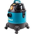 Пылесос Bort BSS-1220-Pro, 1250 Вт, всасывание 250 Вт, сухая и влажная уборка, 20 л, синий