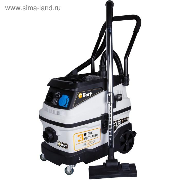 Пылесос Bort BSS-1630-Premium, 1600 Вт, всасывание 320 Вт, аквафильтр, 30 л, чёрно-белый