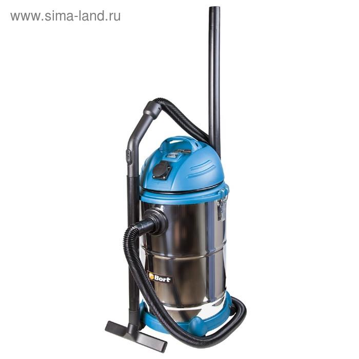 Пылесос Bort BSS-1530N-Pro, 1400 Вт, всасывание 300 Вт, сухая и влажная уборка, 30 л