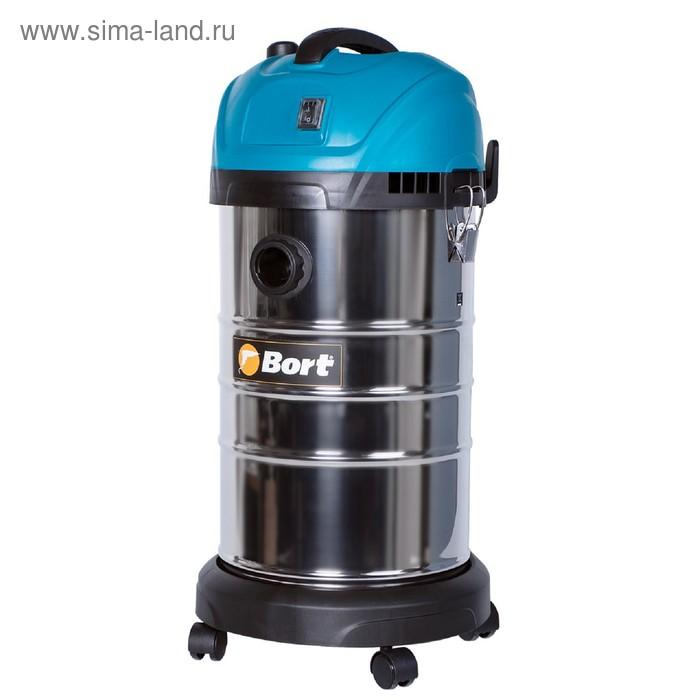 Пылесос Bort BSS-1630-SmartAir, 1600 Вт, всасывание 320 Вт, сухая и влажная уборка, 30 л