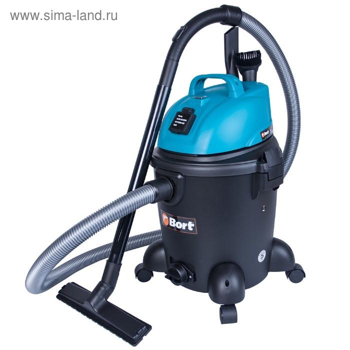 Пылесос Bort BSS-1220, 1200 Вт, всасывание 240 Вт, сухая и влажная уборка, 20 л, синий