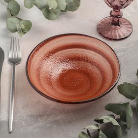 Салатник «Карамель», 18×5 см, цвет оранжевый