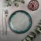 Тарелка десертная «Градиент», 20 см