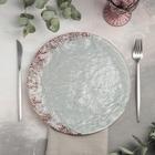 Тарелка обеденная «Шокли», 28 см