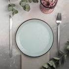 Тарелка обеденная «Мрамор», 20 см