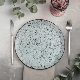 Тарелка обеденная TRD «Мрамор», 24,5 см
