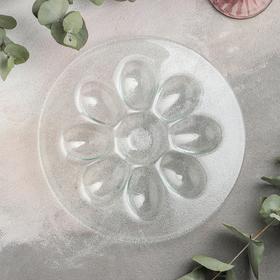 Подставка для яиц «Авис», d=22 см, 9 ячеек