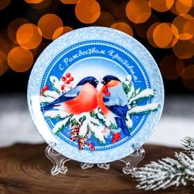 Тарелка «Снегири», d=12.5 см Ош