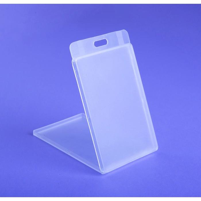 """Бейдж вертикальный 66 х 111 х 5 мм, """"Стамм"""", жёсткий пластик"""