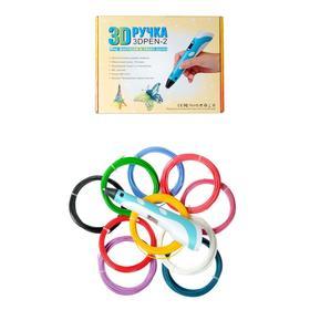 Комплект 3Д ручка NIT-PEN2 голубая + пластик ABS 10 цветов по 10 метров Ош