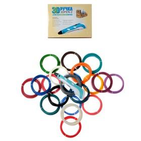 Комплект 3Д ручка NIT-PEN2 голубая + пластик ABS 20 цветов по 10 метров Ош