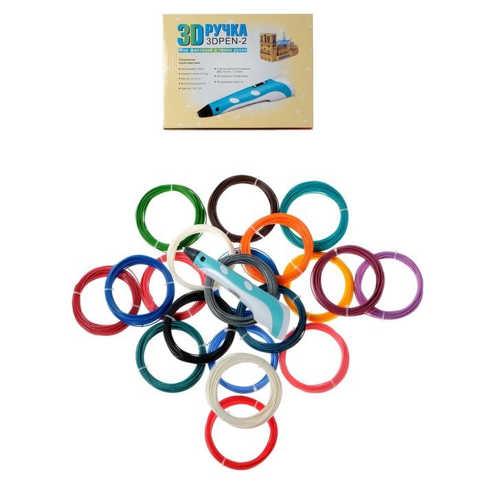 Комплект 3Д ручка NIT-PEN2 голубая + пластик ABS 20 цветов по 10 метров