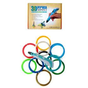 Комплект 3Д ручка NIT-PEN2 голубая + пластик PLA 10 цветов по 10 метров Ош