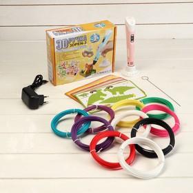 Комплект 3Д ручка NIT-Pen2 розовая + пластик ABS 10 цветов по 10 метров