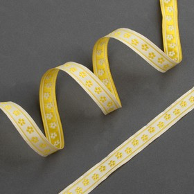Лента жаккардовая, 11 мм × 10 м, цвет жёлтый Ош