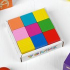 "Кубики ""Мини"" 9 шт., в ассортименте, кубик: 2.7 × 2.7 см"