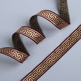 Лента жаккардовая, 22 мм × 10 м, цвет бордо Ош