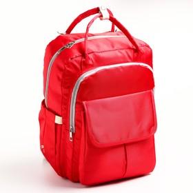 Сумка-рюкзак для вещей малыша, с крючками для коляски, цвет красный Ош
