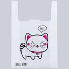 Пакет-майка «Милый кот» 28/10 × 45 см