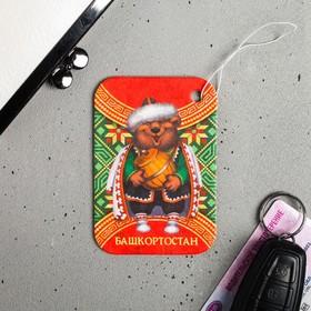 Ароматизатор бумажный «Башкортостан. Мишка» Ош