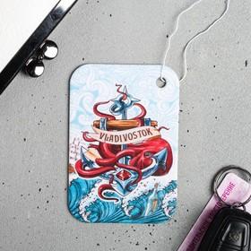 Ароматизатор бумажный «Владивосток. Якорь» Ош