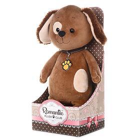 Мягкая игрушка «Романтичный Щенок с Подвеской-Лапкой» 20 см