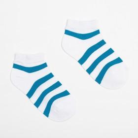 Носки женские, цвет белый/бирюза, размер 23-25
